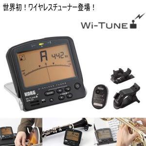 KORG Wi−TUNE WR-01 seikodo