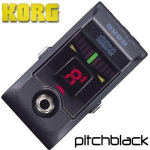 KORG pitchblack seikodo
