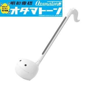 オタマトーン 明和電機 (ホワイト)|seikodo