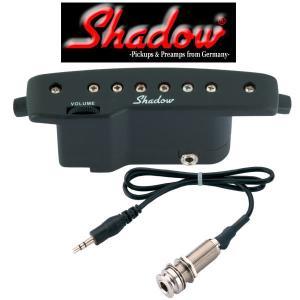 Shadow SH-145-Prestige-BLACK seikodo