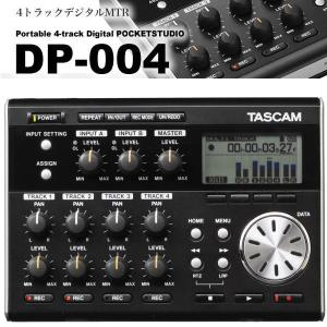 Portable 4-track Digital POCKETSTUDIO DP-004 seikodo