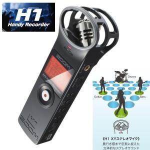 限定特別プライス! ZOOM H1 Handy Recorder Ver2 BK seikodo