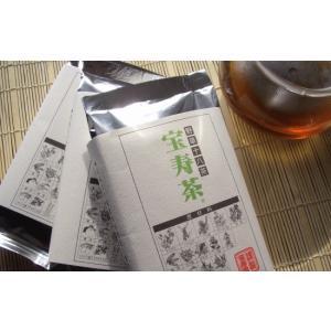 野草十八茶「宝寿茶」|seikundo