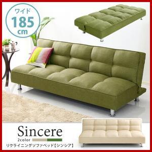 【Sincere-シンシア-】(ソファベッド もこもこ シンプルデザイン ナチュラルな風合い)#1328 seileds