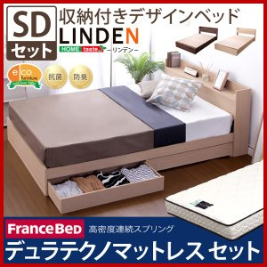 収納付きデザインベッド【リンデン-LINDEN-(セミダブル)】(デュラテクノマットレス付き)#1114 seileds