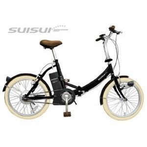 2015年モデル 20インチ 折りたたみ 電動アシスト 自転車 SUISUI スイスイ 軽量アルミホイール スポーツタイプ ブラック|seileds
