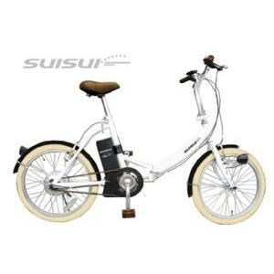 2015年モデル 20インチ 折りたたみ 電動アシスト 自転車 SUISUI スイスイ 軽量アルミホイール スポーツタイプ ホワイト|seileds
