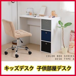 カラーボックス ラック デスクタイプ Desk TYPEA シリーズ家具 おしゃれ 収納 人気 f02|seileds