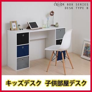 カラーボックス ラック デスクタイプ Desk TYPEB シリーズ家具 おしゃれ 収納 人気 f03|seileds
