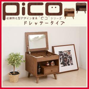 ドレッサー デザイン家具 収納 特化型 シリーズ家具 コンパクト クラシック f01|seileds