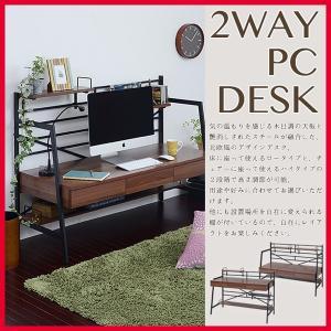 デスク パソコンデスク ロータイプ 2WAY 120幅 机 a05|seileds