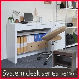 システムデスクシリーズ 薄型 デスク幅900 a12|seileds