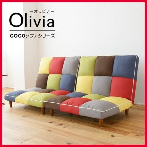 COCOソファシリーズ 分割できるハイバックソファ3人掛け Olivia p02 seileds