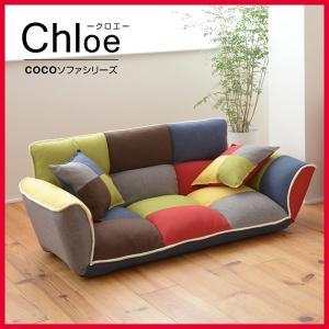 COCOソファシリーズ ジャンボカウチソファ(クッション2個付) Chloe p05 seileds