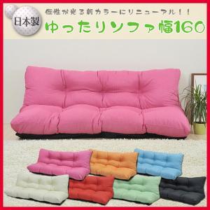 ソファ ソファー sofa 日本製 2人掛け リクライニング ファブリック ローソファー フロアソファー 2P 2人用 二人掛け ラブソファー おしゃれ p10 seileds