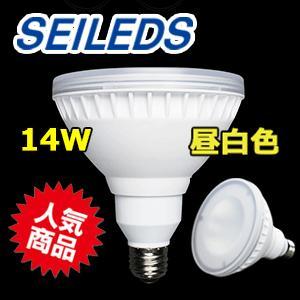 LDR100-200V14N-W/E26 バラストレス水銀ランプ ビーム球100W相当 昼白色 14WLED電球 E26口金形 SEILEDS|seileds