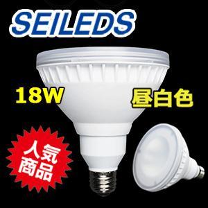 LDR100-200V18N-W/E26 バラストレス水銀ランプ セルフバラスト 水銀ランプ 160W相当 LED電球 E26口金形 昼白色  SEILEDS|seileds
