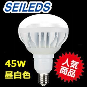 LDR100-200V45N-H/E39 バラストレス水銀ランプ セルフバラスト水銀ランプ 300W相当 LED電球 45W E39口金形 昼白色 SEILEDS|seileds