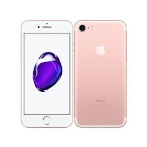 セイモバイル★SIMフリーiphone7 32Gb ローズゴールド 新品 未使用品|seimobile