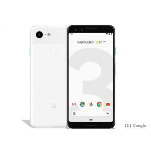 セイモバイル★SIMフリーGoogle Pixel 3 64GB クリアリー ホワイト 新品未使用品|seimobile