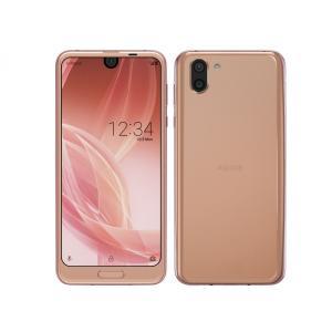 セイモバイル★SIMフリーSoftBank AQUOS R2 706SH Pink Gold 新品未使用品|seimobile