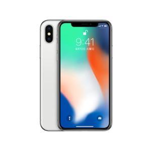 セイモバイル★SIMフリー iphone X 64GB シルバー 新品未使用品|seimobile