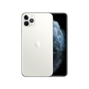 セイモバイル★国内SIMフリー iPhone 11 Pro Max 64GB シルバー 新品未使用品 seimobile