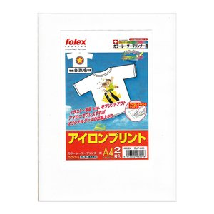 アイロン転写紙 淡色用 カラーレーザー用 フォーレックス folex CLIP-2A4
