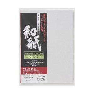 プリント用 和紙 インクジェット プレミオ 楮 白 180g/m2 A4 (10枚) アワガミファクトリー IJ-6224|seirindou