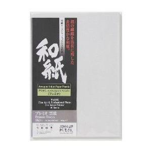 プリント用 和紙 インクジェット プレミオ 雲流 165g/m2 A4 (10枚) アワガミファクトリー IJ-6424|seirindou