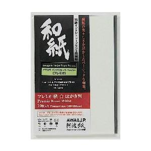 プリント用 和紙 インクジェット ハガキ(30枚)プレミオ 楮 白 アワガミファクトリー 8486-19|seirindou