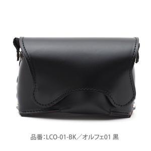 カメラケース レザー SONY RX100シリーズ対応 オルフェ01 黒 山田屋写真用品 LCO-0...
