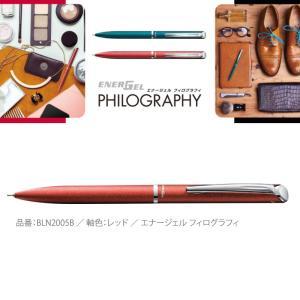 ぺんてる ゲルインキボールペン エナージェルフィログラフィ レッド軸 BLN2005B seirindou