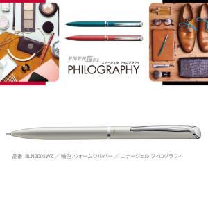 ぺんてる ゲルインキボールペン エナージェルフィログラフィ ウォームシルバー軸 BLN2005WZ seirindou