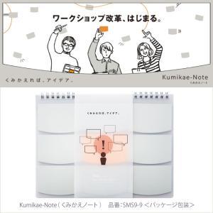 くみかえノート SMS9-9 ぺんてる|seirindou