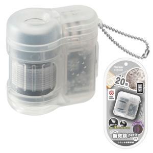 顕微鏡 ハンディ顕微鏡 petit レイメイ藤井 ホワイト RXT150W|seirindou