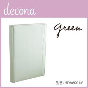 システム手帳 スリム decona A5 15mm グリーン レイメイ藤井 HDA6001M seirindou