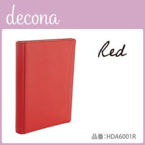 システム手帳 スリム decona A5 15mm レッド レイメイ藤井 HDA6001R seirindou