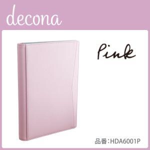 システム手帳 スリム decona A5 15mm ピンク レイメイ藤井 HDA6001P seirindou