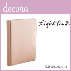システム手帳 スリム decona A5 15mm ライトピンク レイメイ藤井 HDA6001Q seirindou