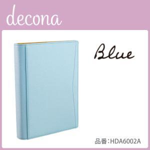 システム手帳 decona A5 25mm ブルー レイメイ藤井 HDA6002A seirindou