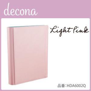 システム手帳 decona A5 25mm ライトピンク レイメイ藤井 HDA6002Q seirindou