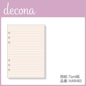 システム手帳リフィル decona 横罫ノート(6.5mm) A5 タント紙 レイメイ藤井 HAR485 seirindou