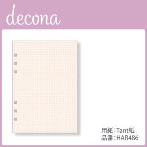 システム手帳リフィル decona ドット方眼ノート(4.0mm) A5 タント紙 レイメイ藤井 HAR486 seirindou