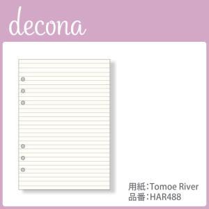 システム手帳リフィル decona 横罫ノート(6.5mm) A5 トモエリバー紙 レイメイ藤井 H...