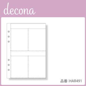 システム手帳リフィル decona カードケース A5 レイメイ藤井 HAR491 seirindou