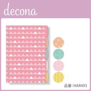 システム手帳リフィル decona インデックス(5区分) A5 レイメイ藤井 HAR493 seirindou