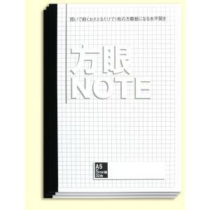 水平開き 5mm方眼ノート A5 30枚 3冊セット n0037|seirindou