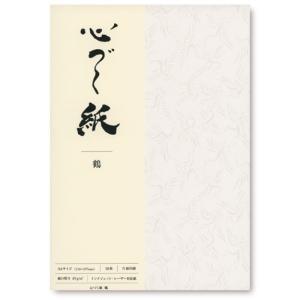 OA和紙 心づく紙 鶴 A4 10枚 インクジェット・レーザー対応 1743022|seirindou