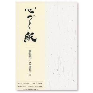OA和紙 心づく紙 金銀砂子入り雲龍 白 A4 10枚 インクジェット・レーザー対応 1743039|seirindou